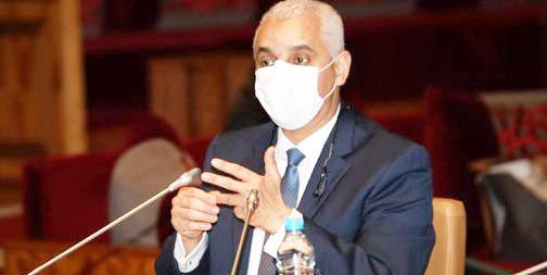 وزارة الصحة توضح.. لقاح كورونا لا زال في طور التجارب السريرية