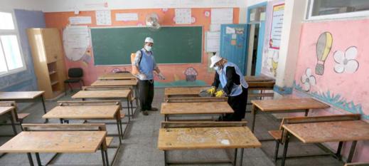 مديرية التعليم بالناظور تغلق مدرسة ابتدائية أخرى بسبب كورونا