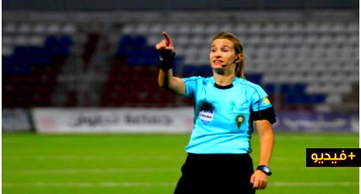 شاهدوا.. بشرى كربوبي شرطية تصبح أول سيدة تقود مباراة رسمية في تاريخ البطولة المغربية