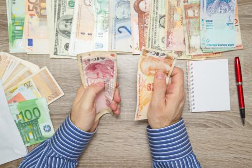 بنك المغرب: احتياجات البنوك من السيولة تراجعت إلى 97,4 مليار درهم