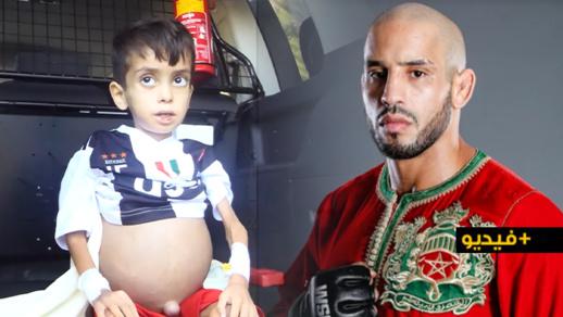 في التفاتة إنسانية.. البطل الريفي أبو زعيتر يتكفل بمصاريف علاج طفل مريض