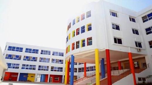 وزارة التربية تدخل على خط قضية المدرسة الخصوصية التي طالبت بـ62 مليونا.. وهذا ما قررته الأكاديمية الجهوية