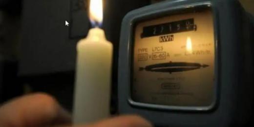 شماليون يطفئون أضواء منازلهم السبت احتجاجا على غلاء فواتير الماء والكهرباء