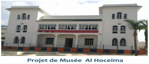 إحداث متحف بالحسيمة يجمع بين مكونات مجلس حقوق الإنسان والمجلس البلدي