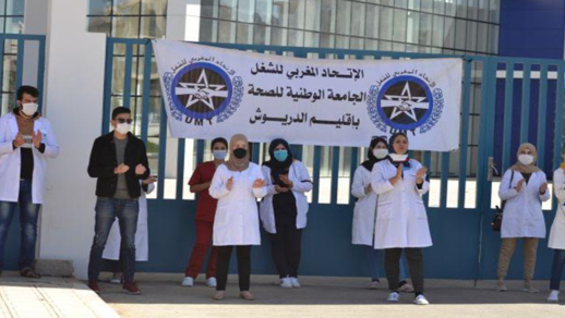 نقابة تدشن احتجاجات أمام المستشفى الاقليمي بالدريوش للمطالبة بفتحه