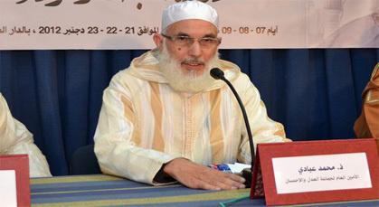 """جماعة العدل والإحسان تنتخب ابن الحسيمة """"محمد العبادي"""" أمينا عاما لها"""