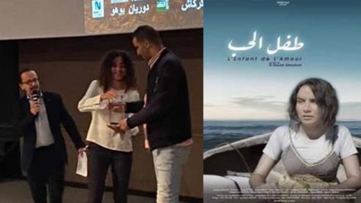 """بروكسيل.. تتويج """"طفل الحب"""" للمخرج المغربي الهواري غباري بجائزة الجمهور"""