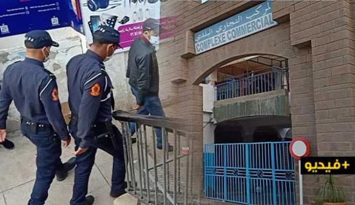 السلطات المحلية تقوم بحملة داخل سوق المركب التجاري بالناظور لإغلاق المحلات في الوقت المحدد