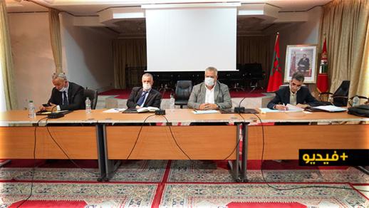 مؤسسة التعاون بين الجماعات تصادق على جدول أعمال دورة أكتوبر