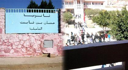 أساتذة ثانوية حسان بن ثابت بزايو يخضون وقفة احتجاجية إنذارية تنديدًا بسلوكات المدير