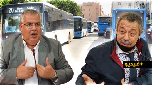 أقوضاض: منذ سنتين ونحن ننتظر توفير حافلة واحدة بالعروي.. فوطاط: التأخر راجع إلى انتشار فيروس كورونا