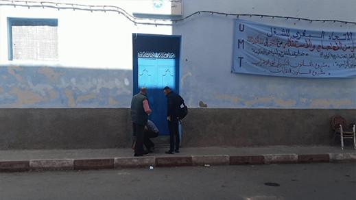 بعد حكم قضائي.. الإتحاد المغربي للشغل بالناظور قريب من فقدان مقره