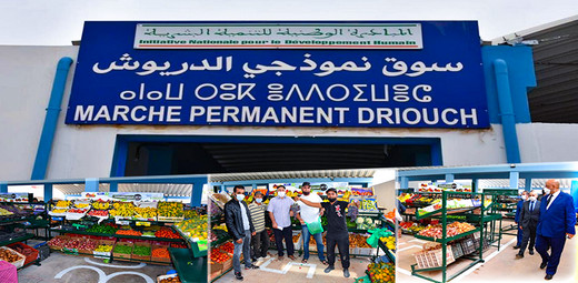 سيحد مشاكل الفوضى للباعة المتجولين.. افتتاح سوق نموذجي للخضر والفواكه بمدينة الدريوش