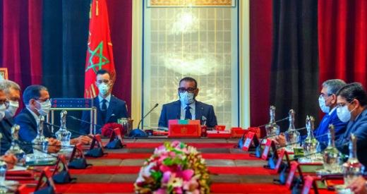 الملك يترأس جلسة عمل حول مشروع الطاقات المتجددة وهذا نص بلاغ الديوان الملكي