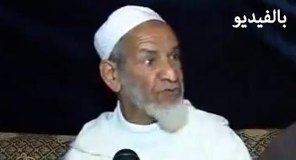 كوميديا رجال الدين المغاربة: فين مشى سيدي ربي؟ عندو كونجي؟؟
