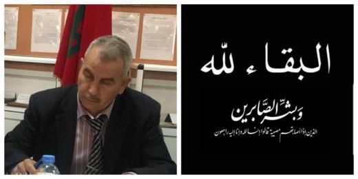 تعزية في وفاة والدة خليفة قائد المقاطعة الثانية ببني انصار