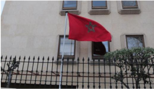 """إسبانيا.. مهاجرون مغاربة """"يقتحمون"""" مقر القنصلية المغربية في بلباو والقنصل يستنجد بالشرطة"""