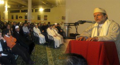 رابطة الجمعيات الإسلامية الألمانية تنظم منتدى الحوار الخامس لأئمة ومسيري المساجد