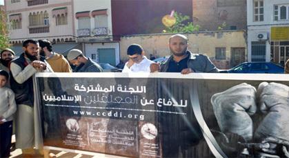 اللجنة المشتركة للدفاع عن المعتقلين الإسلاميين تؤجل وقفتها بزايو إلى وقت لاحق