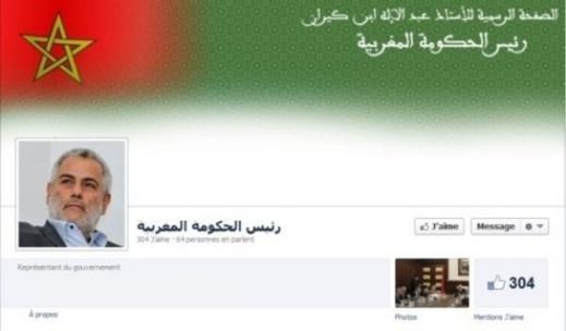 بنكيران يطلق صفحته الخاصة على الفايسبوك