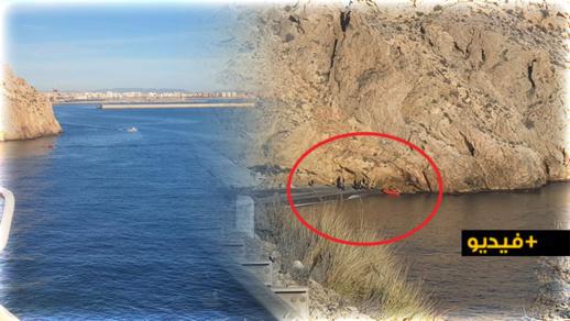 """شاهدوا.. وصول """"حراكة"""" مغاربة إلى إحدى شواطئ ألميريا"""