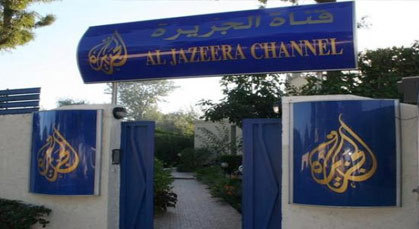 """قناة """"الجزيرة"""" توجه ضربة قوية لمساعي عودتها إلى المغرب"""