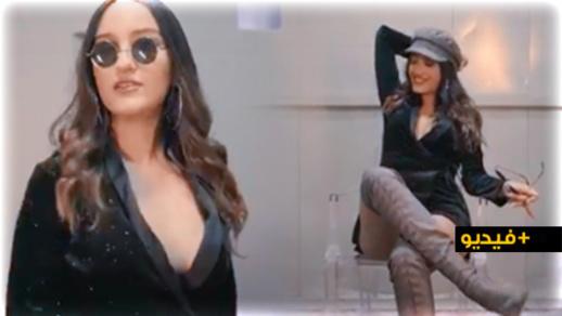 شابة ناظورية تصدر أول فيديو كليب في مسارها ببرشلونة بعنوان : كن صريحا