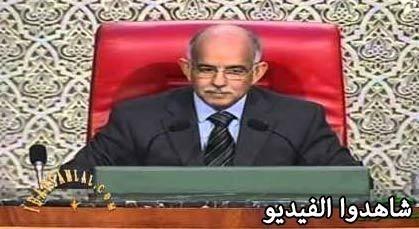 فضيحة التلفزيون المغربي. صوت رئيس مجلس المستشارين يصبح صوت ممثلة مكسيكية