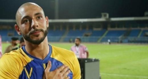 الاتحاد السعودي لكرة القدم يعاقب النجم الريفي نور الدين أمرابط