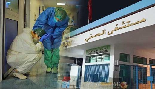 الجيش الأبيض في خطر.. كورونا تصيب ممرضين في قسم الإنعاش بمستشفى الحسني