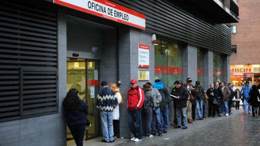 إسبانيا.. الحكومة توافق على صرف مساعدة العاطلين عن العمل بـ430 أورو شهريا