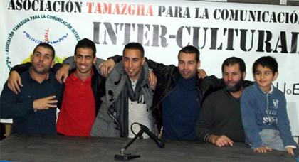 2963 جمعية تامزغا بمينوركا تحتفل بالسنة الأمازيغية الجديدة