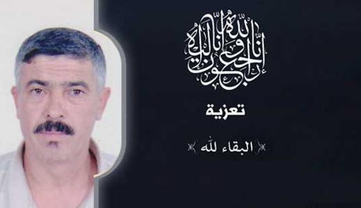 """تعزية ومواساة لعائلة """"أقشيش"""" في وفاة المرحوم محمد أقشيش"""