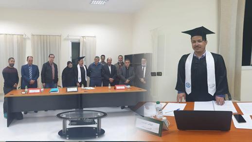 """""""القطاع الخاص الوطني بالمغرب"""" موضوع رسالة ماستر في القانون العام بالكلية المتعددة التخصصات بالناظور"""