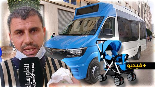شاهدوا.. مواطن يشكو تعرض رضيعته للظلم من طرف سائق حافلة عمومية بالناظور