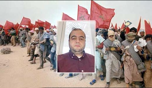 محمد الشرادي يكتب: المسيرة الخضراء المظفرة.. 45 سنة من البناء و التشييد