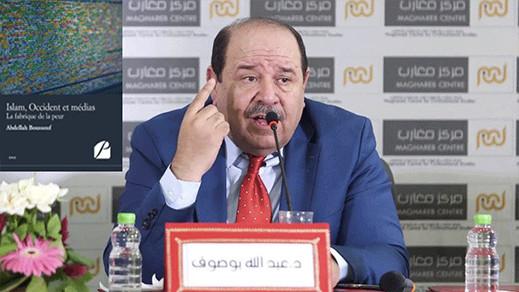عبد الله بوصوف.. مغربية الصحراء و مغربية سواحله الأطلسية الجنوبية.. المسيرة المتواصلة