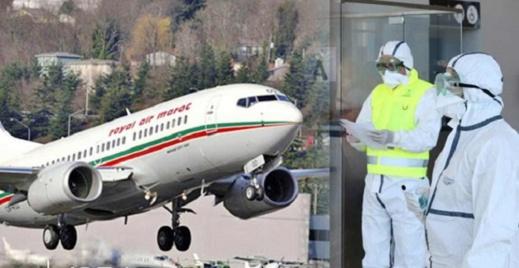 """طائرات """"لارام"""" تفرض على المسافرين القادمين إلى المغرب الإدلاء باختبار الكشف عن فيروس كورونا"""