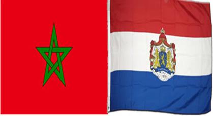 تنسيق الجمعيات المغربيـة ضد توقيف تعويضات التأمينات الاجتماعية، ومع احترام  الاتفاقيات التنائية  والمعاهدات الدولية