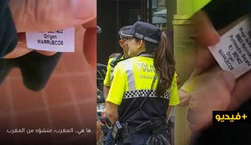 """شاهدوا.. يمينيون متطرّفون إسبان """"مصدومون"""" من كون الملابس النظامية للحرس المدني تُصنع في المغرب ويتهمون الحكومة بـ""""الخيانة"""".."""