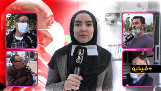 ميكرو شيماء.. ناظوريون يرحبون بقرار تطعيم المواطنين بلقاح كورونا الجديد