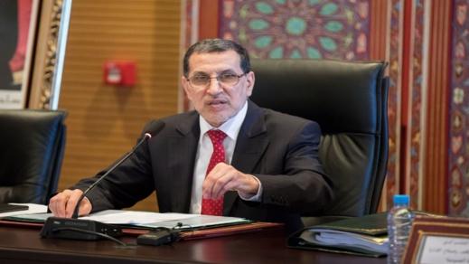 سعد الدين العثماني يخرج عن صمته بشأن لقاح كورونا