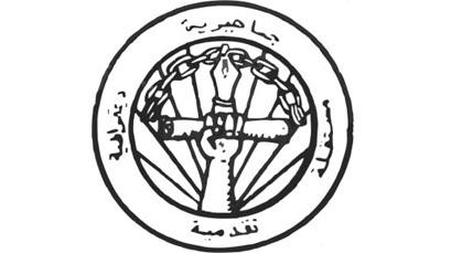الجمعية الوطنية لحملة الشهادات المعطلين بالمغرب - فرع العروي- تعلن عن أشكال نضالية جديدة