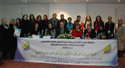 المرأة الريفية في قلب التغيير.. جمعية أريد تأسس منتدى الكفاءات النسائية