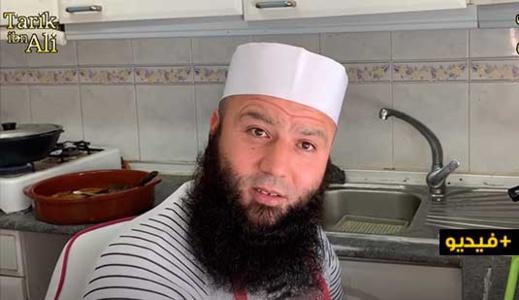 الداعية طارق بنعلي يجيب.. هل الزواج بالنصرانيات أفضل من المسلمات؟