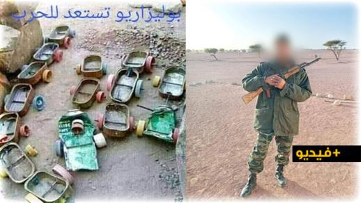 """""""البوليساريو تستعدّ للحرب"""".. هكذا سخر المغاربة من """"الطبول"""" التي تدقّها أبواق تندوف"""