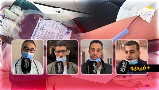 جمعية الأمل للتنمية المستدامة وأطر بنكية بالإقليم ينظمون حملة للتبرع بالدم بالناظور