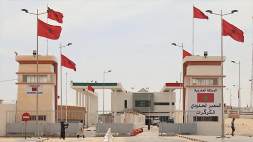 رسميا.. الجيش المغربي يقوم بفتح المركز الحدودي للكركرات