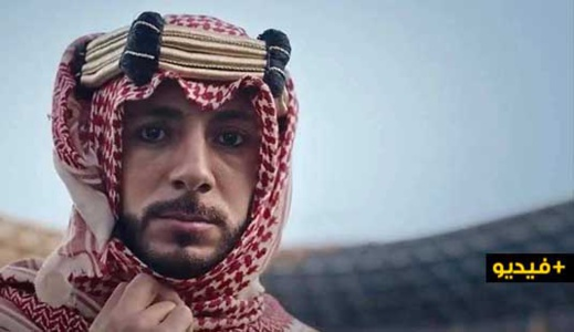 شاهدوا.. نورالدين أمرابط يشارك في فيديو دعائي بزي فرسان العرب وعيون مكحلة