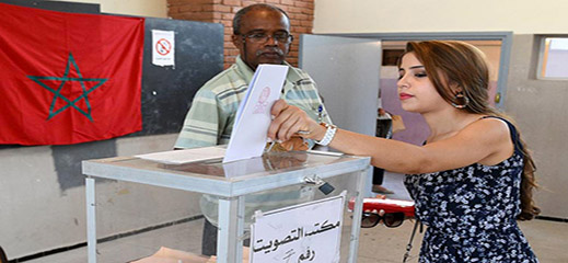 اتفاق بين الأحزاب السياسية ووزارة الداخلية لتنظيم الانتخابات المقبلة في يوم واحد